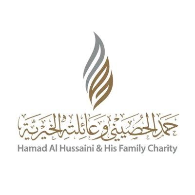 مؤسسة حمد الحصيني الخيرية